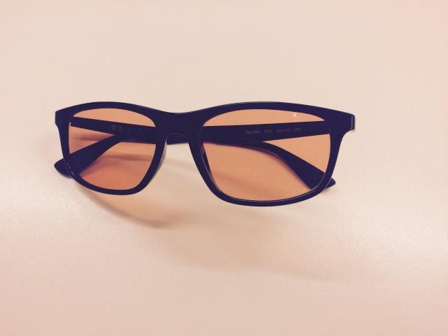 Bril Met Licht : Speciale brillen bij brilmode verhey van wijk in den haag ✅ de